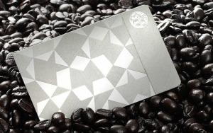 Steel Starbucks Card